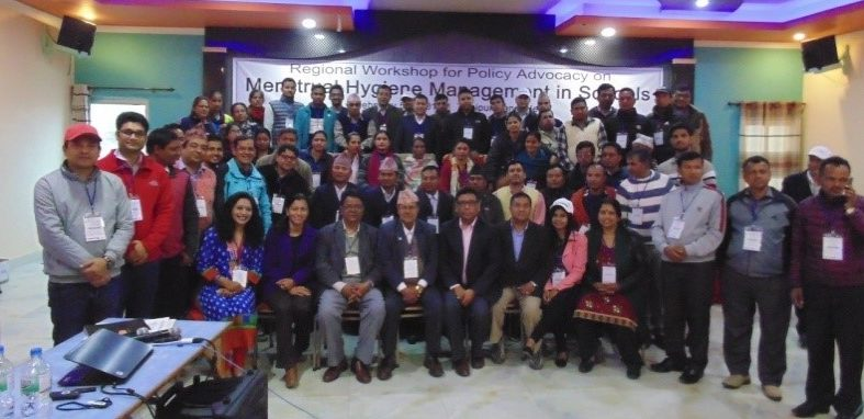 Advocacy workshop MHM Dang Nepal 2017